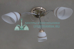 Люстра ЛС 669/3 (Люстры на lyustramsk.ru)